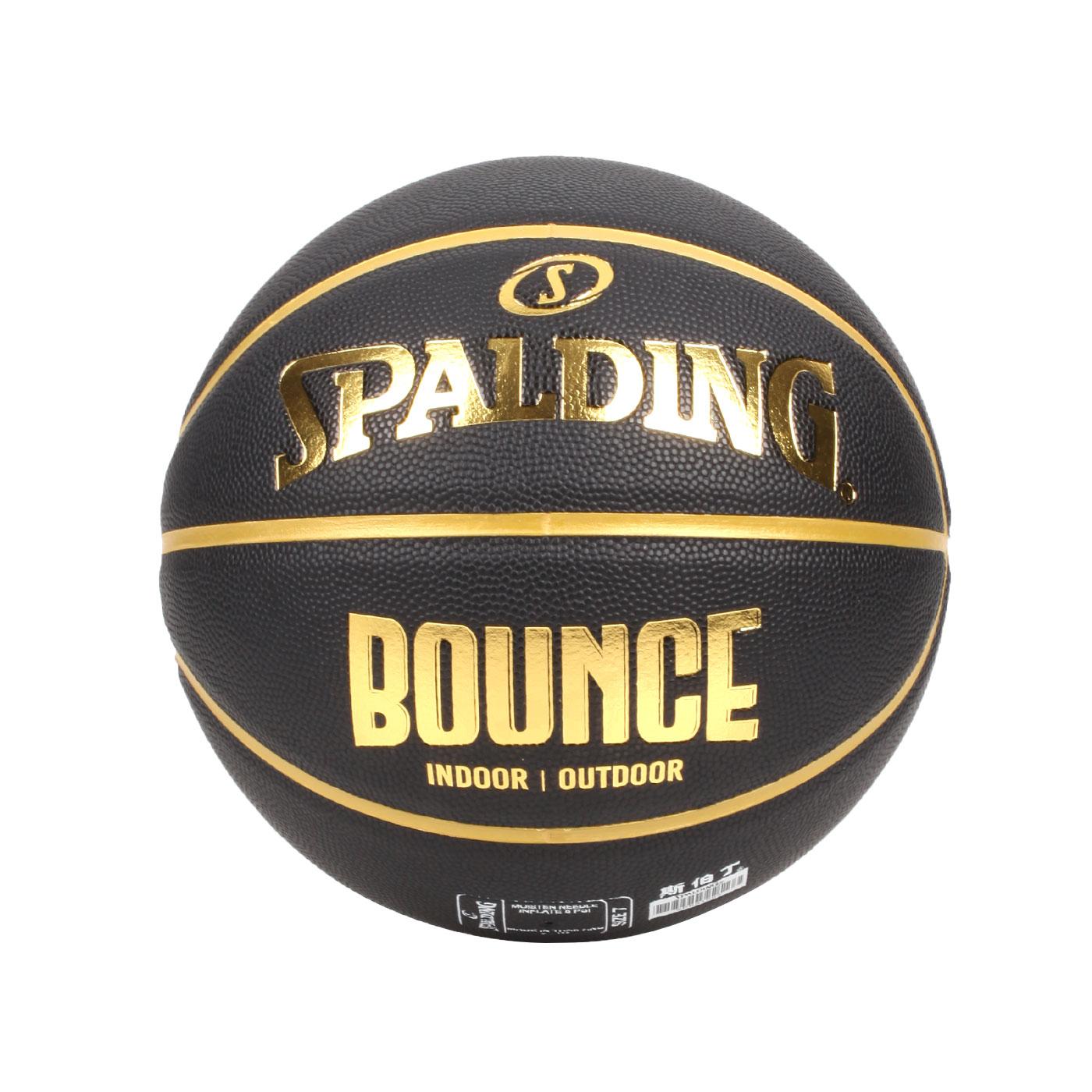 SPALDING Bounce 籃球-PU SPB91003 - 黑金
