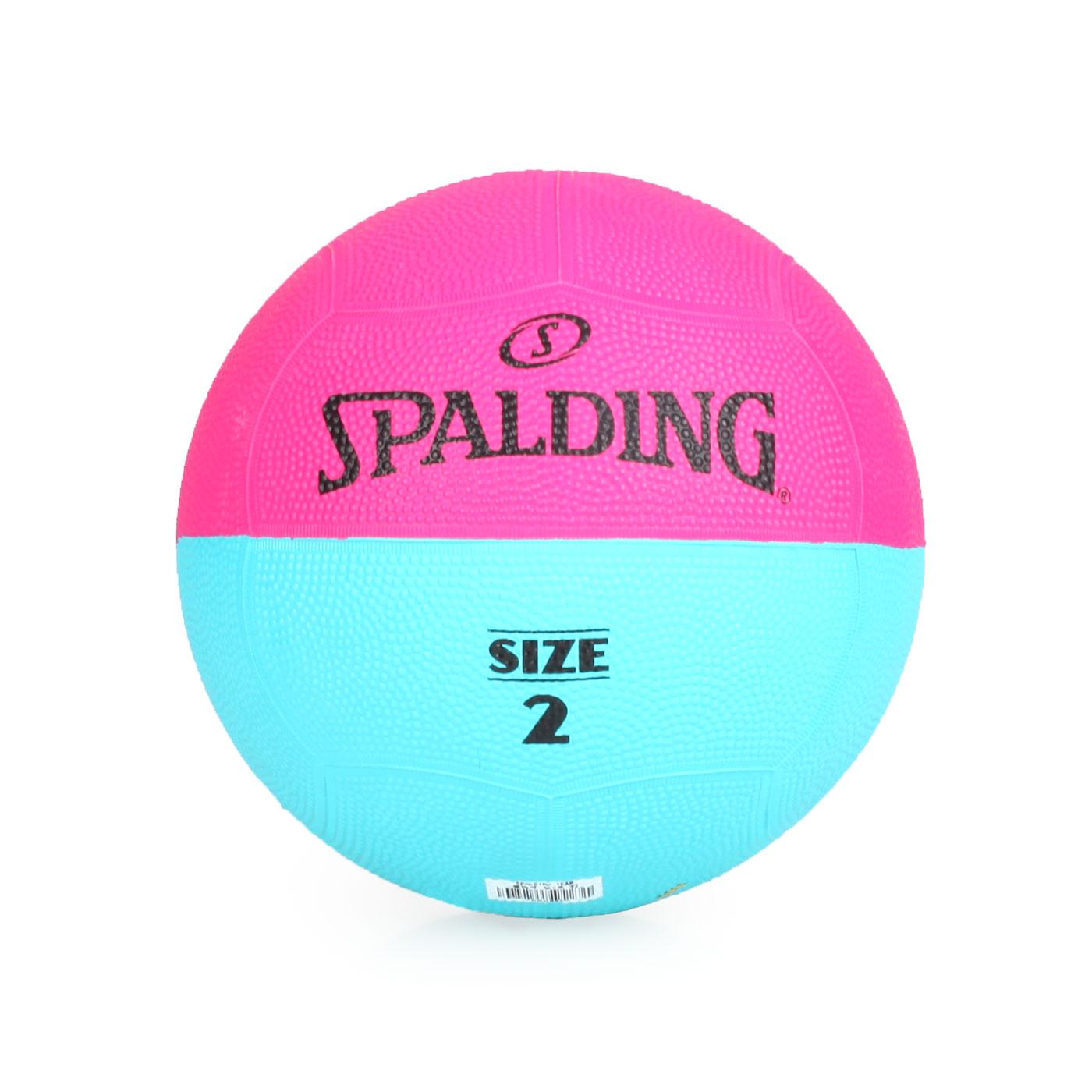 SPALDING Team 躲避球#2 SPBD2001 - 桃紅水藍