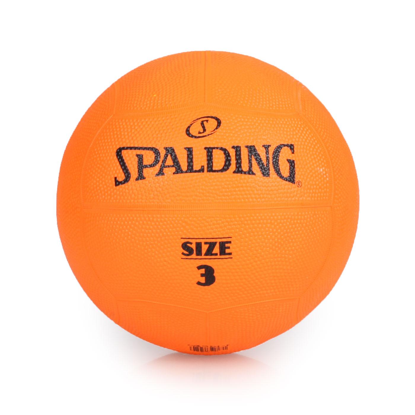 SPALDING Team 躲避球#3 SPBD3001 - 橘黑