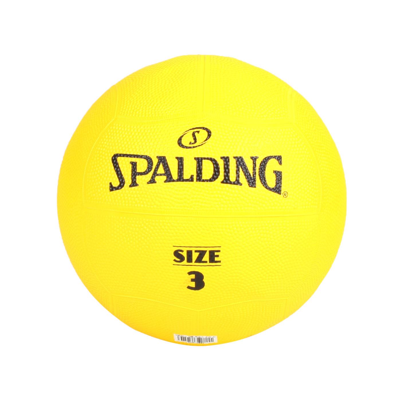 SPALDING Team 躲避球#3 SPBD3002 - 黃紅