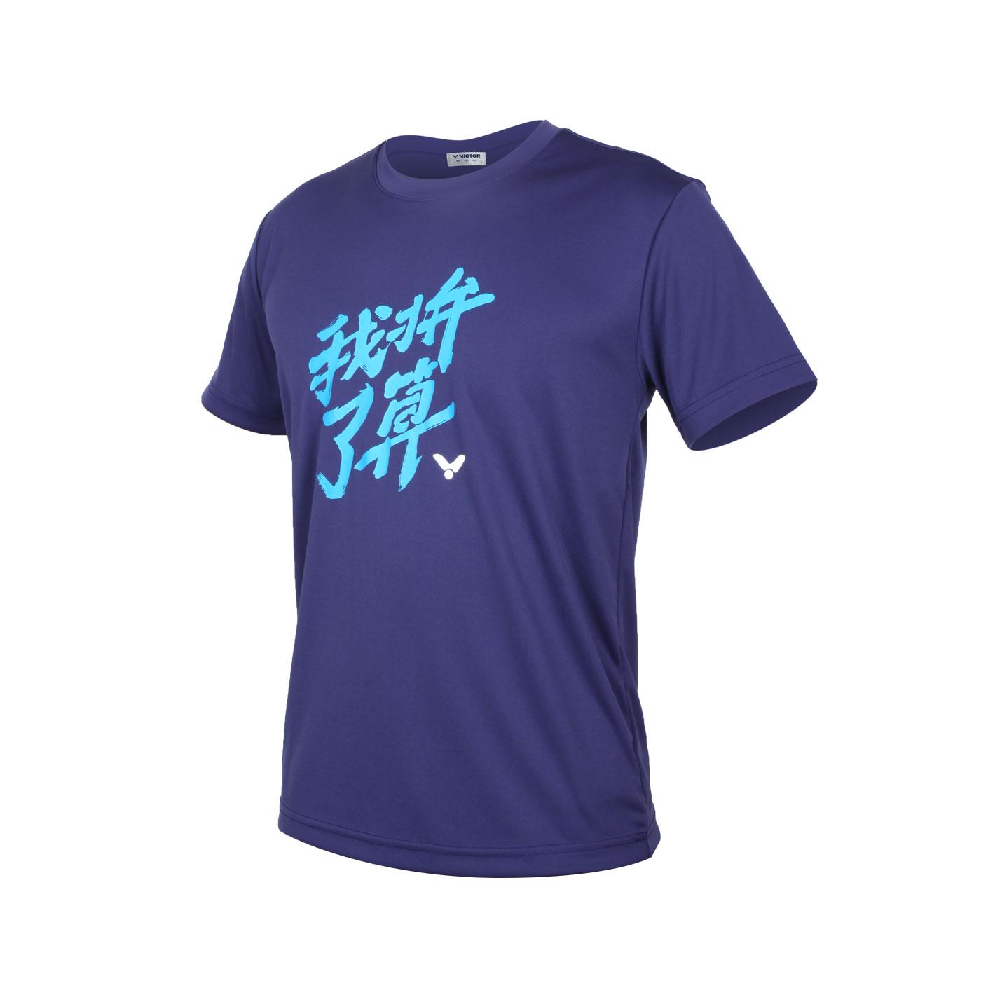 VICTOR 男款我拚了算短袖T恤 T-2101B - 丈青藍
