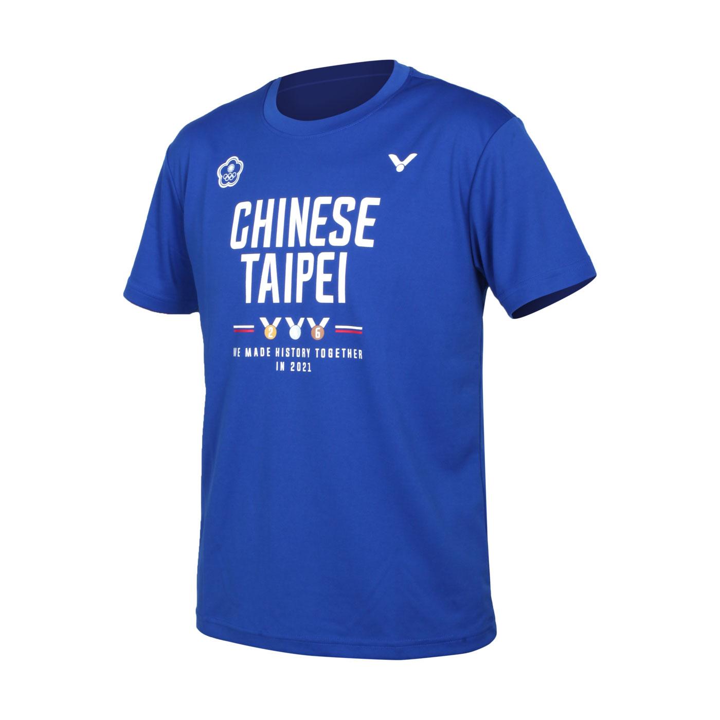 VICTOR 東京奧運中華隊官方紀念短袖T恤 T-2171B - 藍白紅