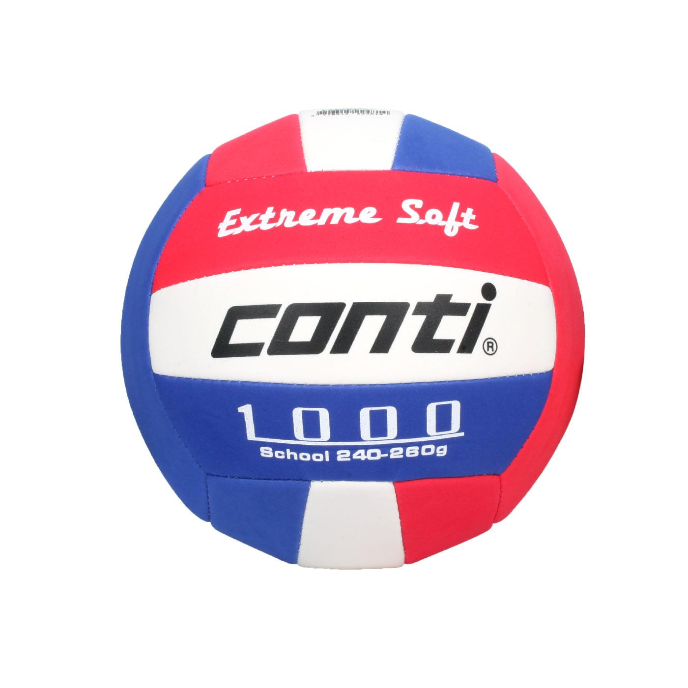 詠冠conti 4號安全軟式排球 CONTIV1000-4-RWB - 紅藍白