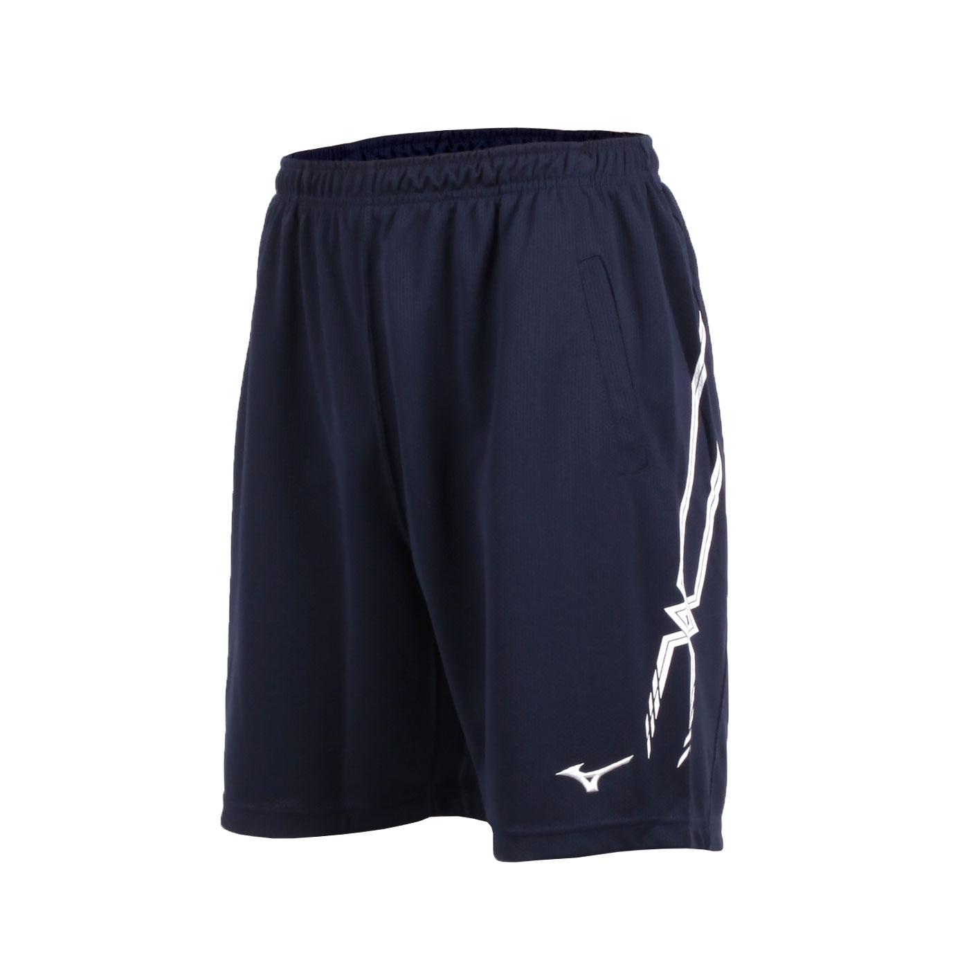 MIZUNO 男排球褲 V2TB7A0609 - 丈青白