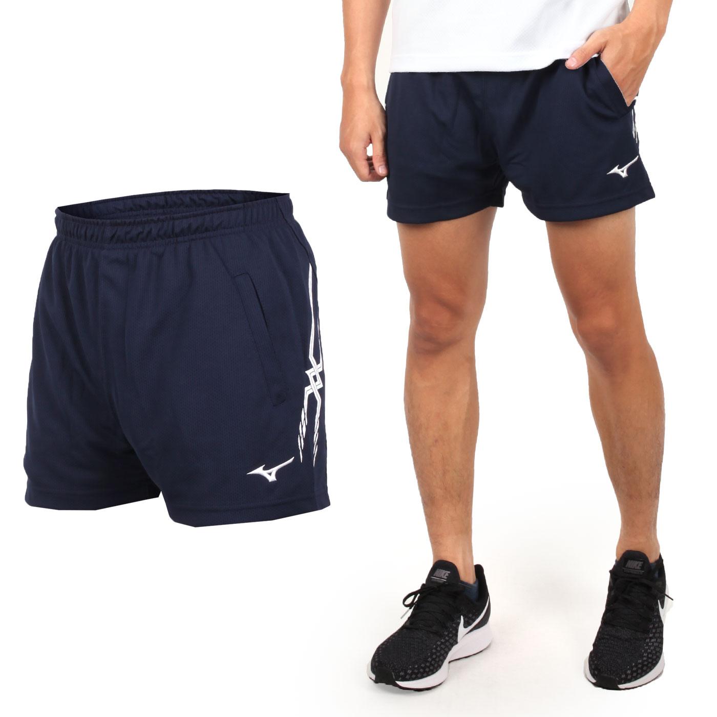 MIZUNO 男排球短褲 V2TB7A0809 - 丈青白