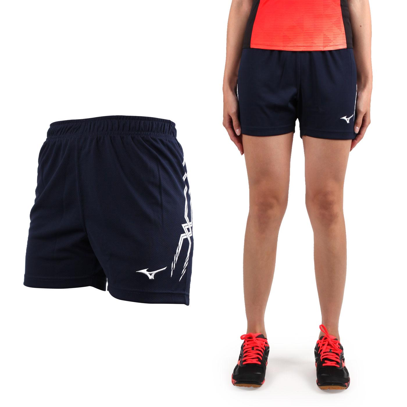 MIZUNO 女排球褲 V2TB7C1009 - 丈青白