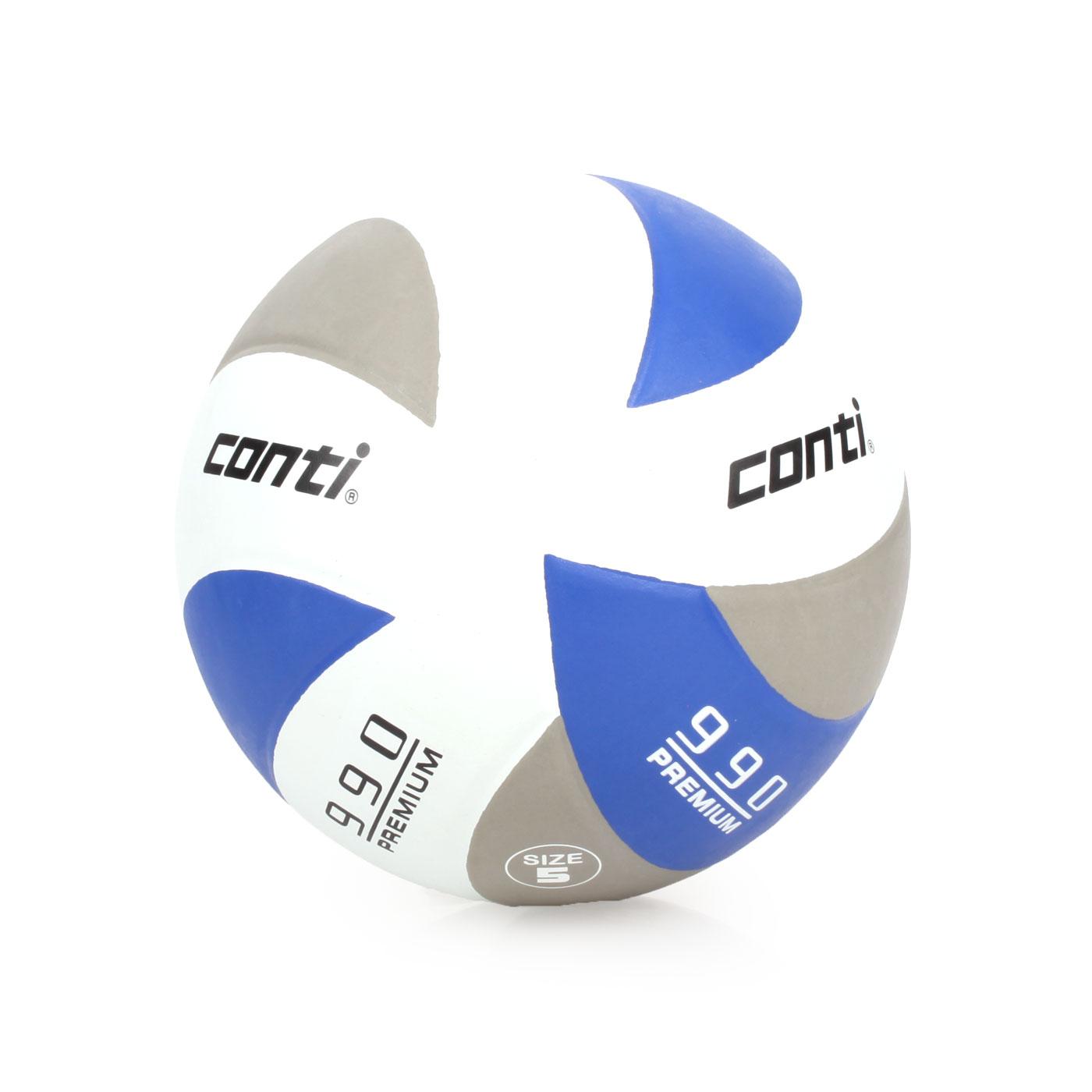 詠冠conti 5號頂級超世代橡膠排球 CONTIV990-5-WBKO - 灰藍白
