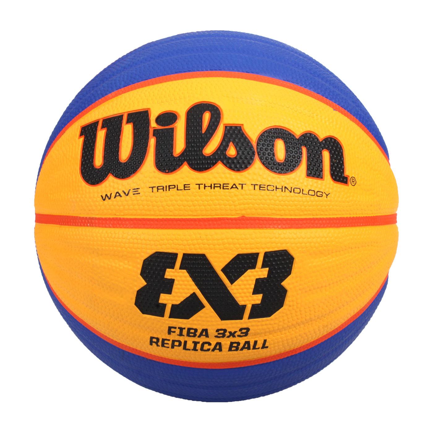 WILSON FIBA 3x3國際賽指定用球橡膠籃球 WTB1033XB - 黃藍黑